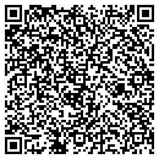 QR-код с контактной информацией организации ФЬЮЖН