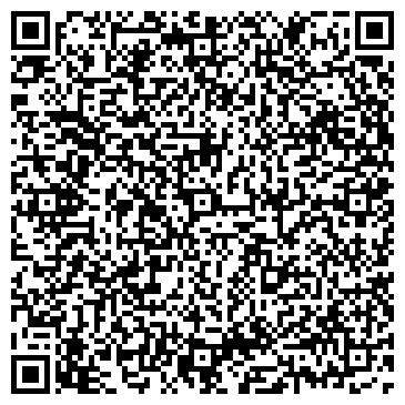 QR-код с контактной информацией организации ДЕЛИС МЕДИЦИНСКИЙ ЦЕНТР, ООО