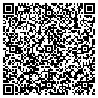 QR-код с контактной информацией организации ИНТРО-ПЕЛЛА