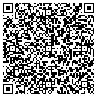 QR-код с контактной информацией организации СТРОЙТРЭК, ООО