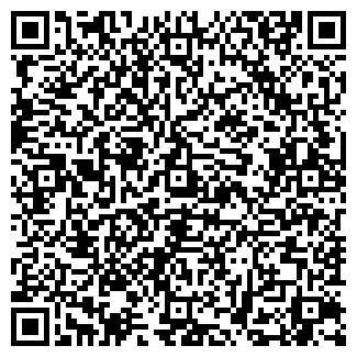 QR-код с контактной информацией организации СИНДИ