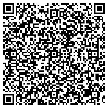QR-код с контактной информацией организации КОМИРЕГИОНГАЗ, ООО