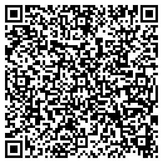 QR-код с контактной информацией организации АННА