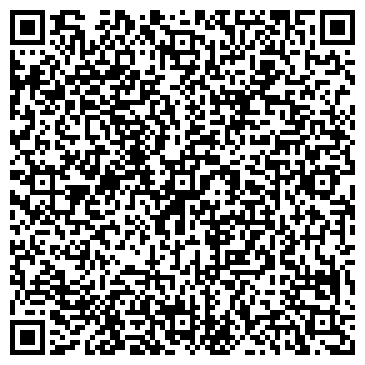 QR-код с контактной информацией организации САЛОН КРАСОТЫ НА СЕВЕРНОЙ