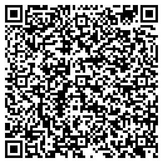 QR-код с контактной информацией организации L-STUDIO