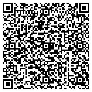 QR-код с контактной информацией организации БИЛЬЯРД