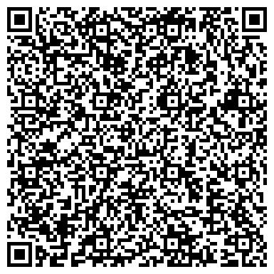 QR-код с контактной информацией организации МУП Редакция газеты «Призыв»