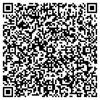QR-код с контактной информацией организации ТЕРРИТОРИЯ РЕКЛАМЫ