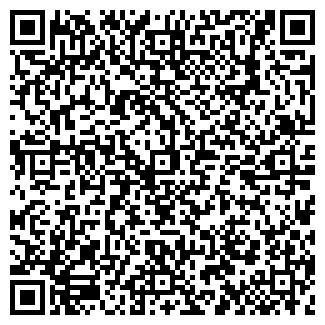 QR-код с контактной информацией организации НАШ ГОРОДОК