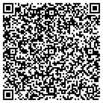 """QR-код с контактной информацией организации ООО """"Мурексин"""""""