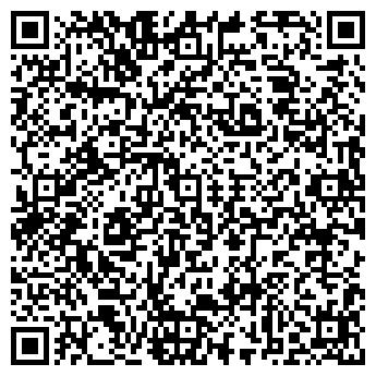 QR-код с контактной информацией организации ЭКСПЕРТ-НЕДВИЖИМОСТЬ