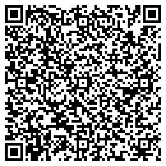 QR-код с контактной информацией организации ВАРИАНТ
