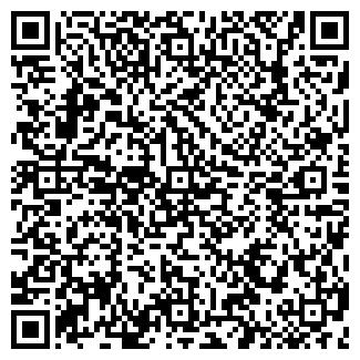 QR-код с контактной информацией организации ООО БАРЕНЦ-САЙФ