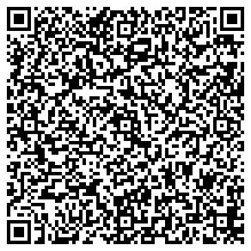 """QR-код с контактной информацией организации """"CORAL TRAVEL"""", ООО"""