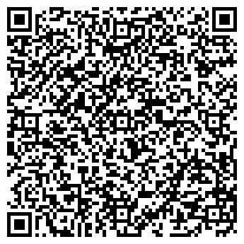 QR-код с контактной информацией организации ОСВОБОЖДЕНИЕ СПК РК
