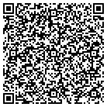 """QR-код с контактной информацией организации """"Элеонора"""""""
