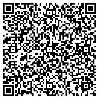 QR-код с контактной информацией организации ПО АВТО