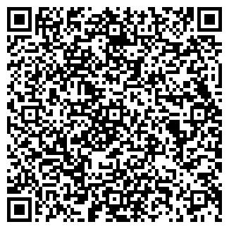 QR-код с контактной информацией организации СЕДЕК