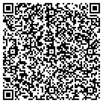 QR-код с контактной информацией организации Дополнительный офис № 2561/071