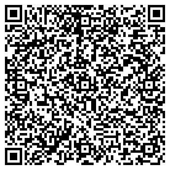 QR-код с контактной информацией организации Дополнительный офис № 2561/073