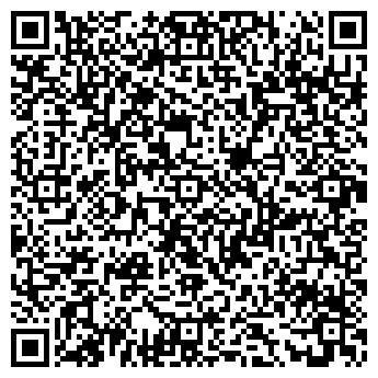 QR-код с контактной информацией организации Дополнительный офис № 2561/075