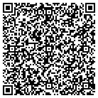 """QR-код с контактной информацией организации """"СТАТУС"""", Торговый центр"""