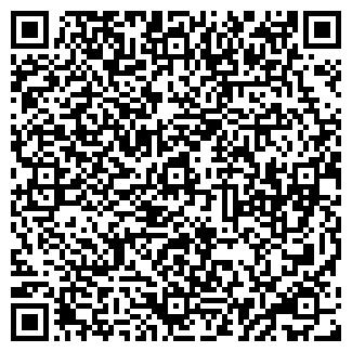 QR-код с контактной информацией организации ДОК-ФОРБИ