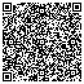 QR-код с контактной информацией организации ЮНИКА