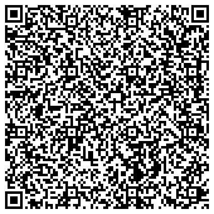 QR-код с контактной информацией организации Генеральное консульство Эстонской Республики в г. Санкт Петербурге