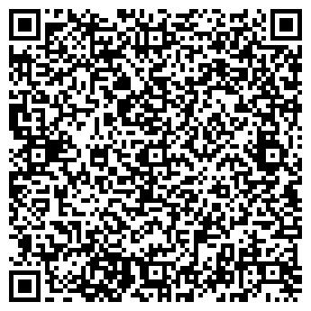 QR-код с контактной информацией организации ПОВОЛЯЕВ
