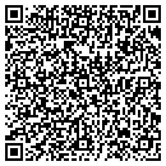 QR-код с контактной информацией организации ИРИДА
