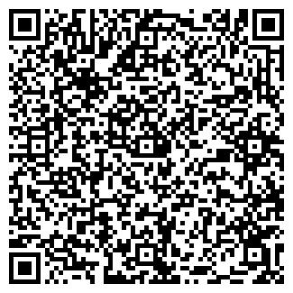 QR-код с контактной информацией организации ЛАРИКСИНИЯ
