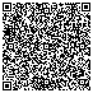 QR-код с контактной информацией организации СОЦИАЛЬНО-РЕАБИЛИТАЦИОННОЕ ПРЕДПРИЯТИЕ ВОГ, ООО