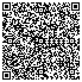 QR-код с контактной информацией организации СЛАВЯНСКИЙ ТРАКТИРЪ