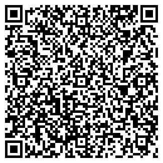 QR-код с контактной информацией организации ООО БЕТИЗ И К