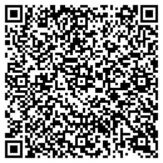 QR-код с контактной информацией организации РУСЭКСП