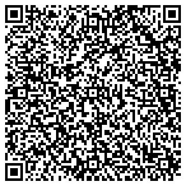 QR-код с контактной информацией организации «Стройарсенал»