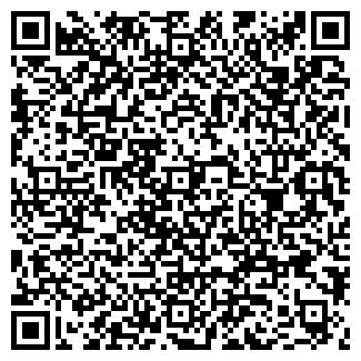 QR-код с контактной информацией организации ООО СТРОЙ-КОМ