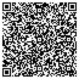 QR-код с контактной информацией организации ФГУП СУ-7
