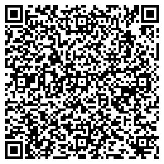 QR-код с контактной информацией организации МОЙ ДОМ