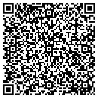 QR-код с контактной информацией организации СТРОЙЕР