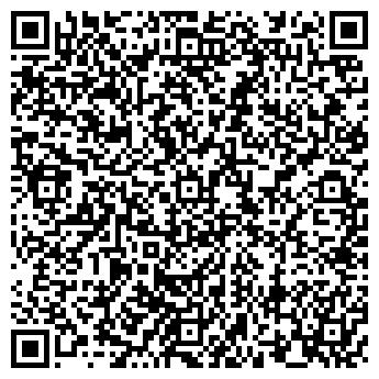 QR-код с контактной информацией организации ДОМОДЕДОВСКИЙ ЛИЦЕЙ № 3