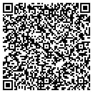 QR-код с контактной информацией организации 1000 МЕЛОЧЕЙ