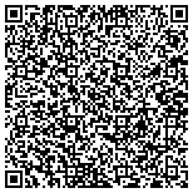 QR-код с контактной информацией организации СЛУЖБА СУДЕБНЫХ ПРИСТАВОВ ГОРОДСКОГО ОКРУГА ДОМОДЕДОВО