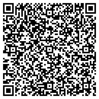 QR-код с контактной информацией организации ЭЛЬ