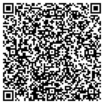 QR-код с контактной информацией организации ЖИЛОЙ ДОМ