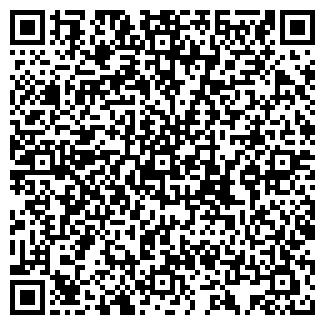 QR-код с контактной информацией организации АМКОМИ СП, ООО