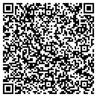 QR-код с контактной информацией организации ИНТУРАЭРО, ООО