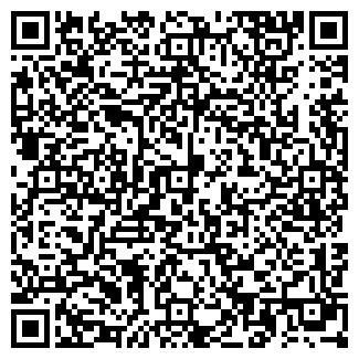 QR-код с контактной информацией организации ИТД ОГНЕВА