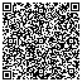 QR-код с контактной информацией организации ПИЛИГРИММ